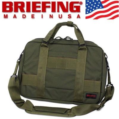 BRIEFING (ブリーフィング) BRF489219-068 SSL LINER (SSLライナー) RANGER GREEN BR297