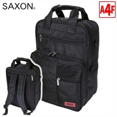 ビジネスバッグ 3Way A4ノートPC 対応 SAXON 縦型 ビジネスリュック デイバッグ バックパック 軽量 撥水 メンズ レディース ビジネス 通勤 通学
