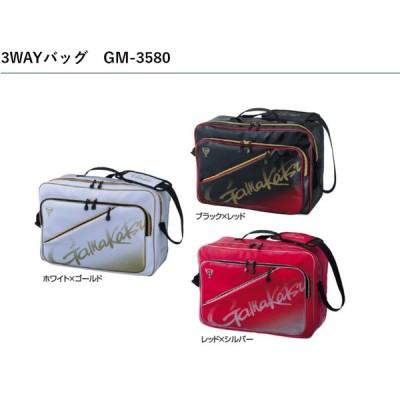 (2019年モデル)がまかつ 3WAYバッグ GM-3580 フィッシングギア・スポーツバッグ