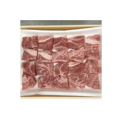 【博多和牛】サイコロステーキ 400g【1044214】