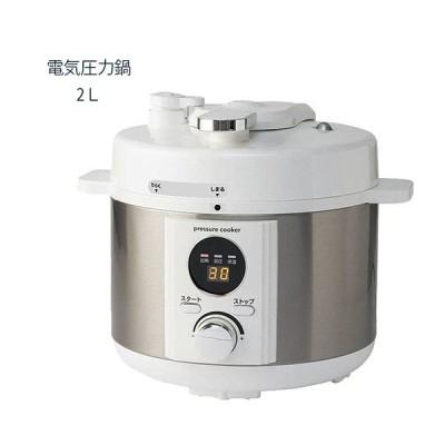【2160円以上送料無料】カクセー LPC-T20W 電気圧力鍋
