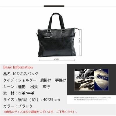 ショルダーバッグメンズカバン本革リクルートバッグ就職バッグ柔軟性横型バッグ紳士鞄鞄レザーシンプル通勤就職活動