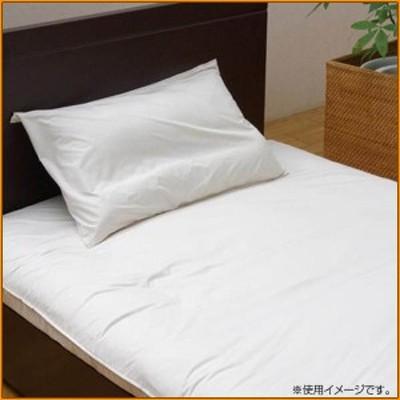 『クリーンガード 枕カバー』 アイボリー シングル 43×63cm 6657299 ▼高密度生地の枕カバー
