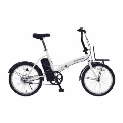 シトロエン 電動アシスト折畳自転車 MG-CTN20EB(送料無料)直送品(SG便)