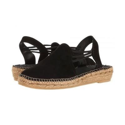 Toni Pons トニーポンズ レディース 女性用 シューズ 靴 フラット Nuria - Black Suede