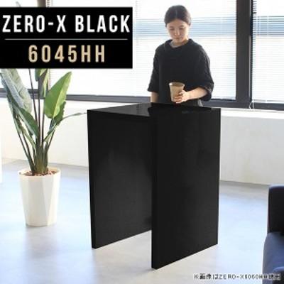 ミニテーブル 省スペース パソコンデスク ハイタイプ スリム スタンディングデスク パソコン 机 pcデスク 事務机 ミニ Zero-X 6045HH bla