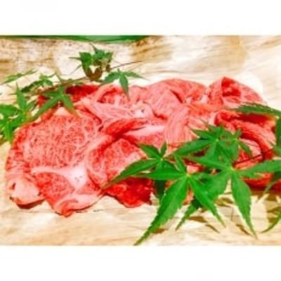 黒毛和牛 近江牛 【上霜】 切落し肉 ご家庭用 300g 冷凍 BM02