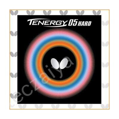 バタフライ(Butterfly) 卓球用裏ラバー テナジー05 ハード 06030 レッド 特厚【並行輸入品】