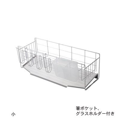 幅15cmのステンレス製スリム水切りかご[日本製]