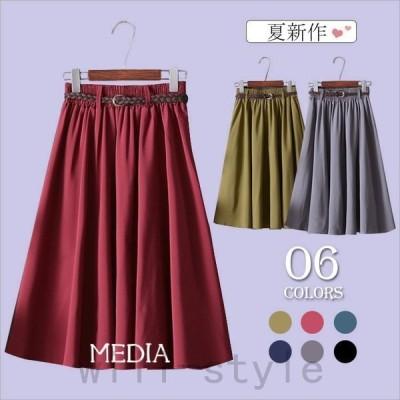 スカートひざ丈スカートレディーススカートミディアムスカートベルト付き春夏大人フレアレディースファッション