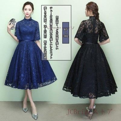 パーティードレス 結婚式 ドレス ウェディングドレス ロング丈ドレス 二次会 パーティドレス お呼ばれドレス 大きいサイズ ロングドレス 成人式 ドレス