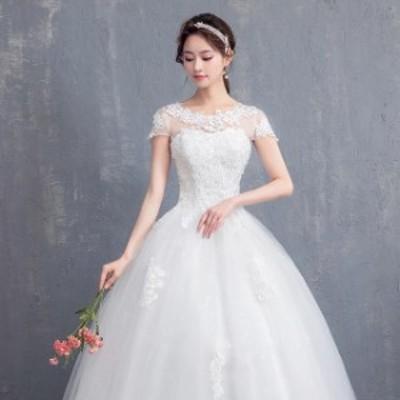 ウェディングドレス 袖あり Aライン 結婚式ドレス 花嫁 レース キレイめ ホワイトドレス ブライダルドレス 半袖 ロング丈 編み上げ 披露