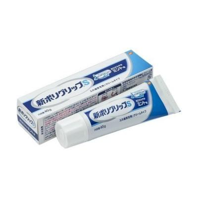 アース製薬 新ポリグリップ S 40g ( 入れ歯安定剤 ) ( 4901080701015 )