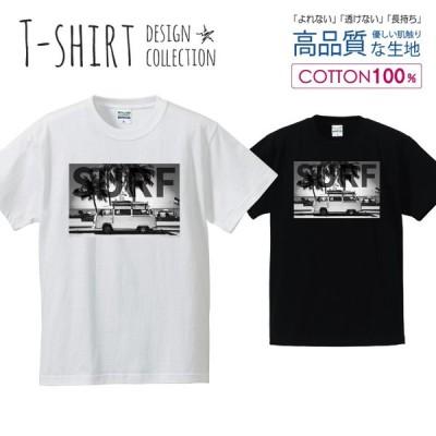 サーフ デザイン Tシャツ メンズ サイズ S M L LL XL 半袖 綿 100% よれない 透けない 長持ち プリントtシャツ コットン