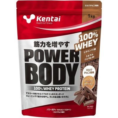 Kentai 健康体力研究所 パワーボディ100%ホエイプロテイン ミルクチョコ風味 1kg K0244
