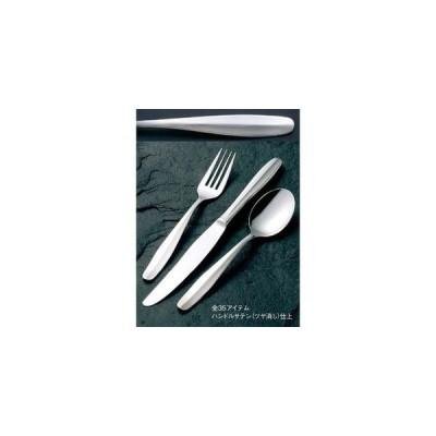 18-8 #1000 デザートナイフ(H・H)ノコ刃無 全長230【 カトラリー・箸 】