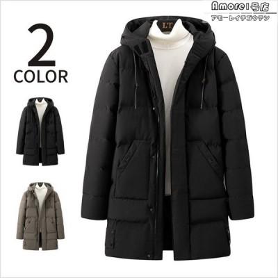 アウター メンズジャケット ブルゾン 冬服 中綿ジャケット 保温 フード付きジャケット 大きいサイズ 2021 新作 防寒着