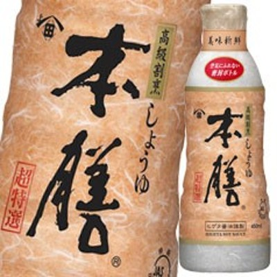 【送料無料】ヒゲタしょうゆ 本膳450ml硬質ボトル×1ケース(全12本)