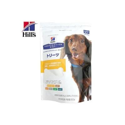 ヒルズ トリーツ 食事管理のためのおやつ 犬用 200g *プリスクリプション・ダイエット