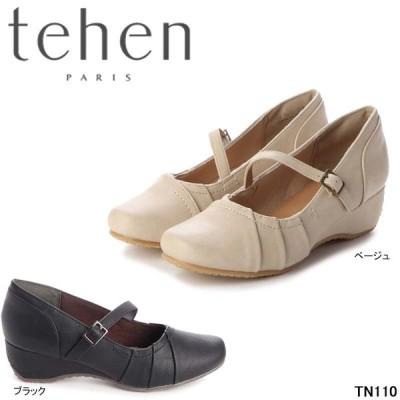 テーン TN110 tehen 甲ベルト ベーシックパンプス カジュアルシューズ オフィス おでかけ 婦人靴 レディース
