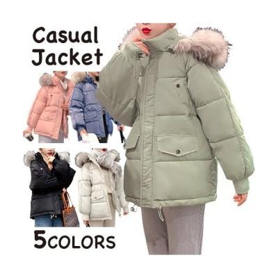 中綿コート ショート丈 レディース ジッパー 無地 ファー付き フード付き 女子 おしゃれ 防寒