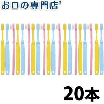ポイント5倍!Ci52 歯ブラシ (乳児用ミニミニサイズ) 20本 子ども用歯ブラシ 歯科専売品 メール便送料無料