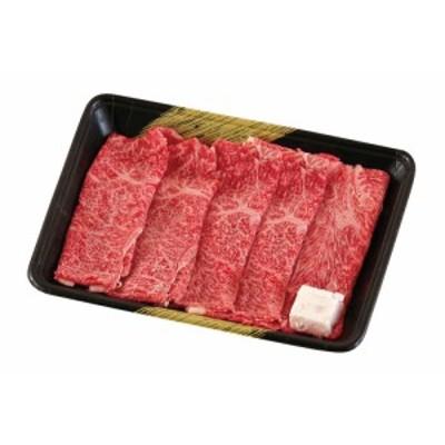 送料無料 宮崎牛 すきやき肉 RC-424 / もも肉 お取り寄せ グルメ 食品 ギフト プレゼント おすすめ 母の日