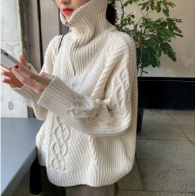 韓国 ファッション レディース ニット トップス ケーブル編み ハイネック ハーフジップ 長袖 ゆったり カジュアル 大人可愛い 秋冬