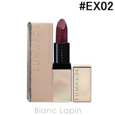 ルナソル LUNASOL マージングカラーリップブラッシュ #EX02 Magnolia Mauve 3.2g [939840]【メール便可】
