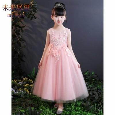 子供ドレス 子どもドレ結婚式 スフォーマルピアノ発表会ドレス 子供服キッズワンピースコンクールセレモニードレス