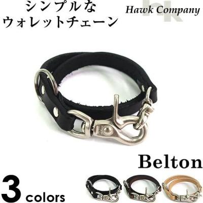 小物 メンズ ホークカンパニー Hawk Company ウォレットコード牛革 レザー 革小物 ブランドロゴ 無地 シンプル 841 ベルトン Belton