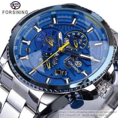 腕時計 メンズ 40代 20代 30代 おしゃれ 安い 機械式 自動巻 3 多機能