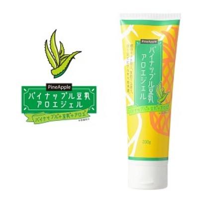 パイナップル豆乳アロエジェル TPジェル TP-04 200g 日焼け後 美容液 パイナップル 豆乳 アロエ 除毛 ムダ毛対策 男女兼用 保湿