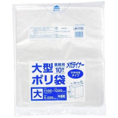 ジャパックス 業務用大型ポリ袋メガライナー 大 半透明(JH1112)