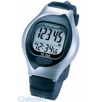 【個数:1個】山佐時計計器(YAMASA)[TM-350-S] NEWとけい万歩 S(シルバー) TM350S