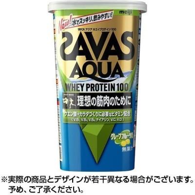 ザバス(SAVAS) アクア ホエイプロテイン100 グレープフルーツ風味 約14食分 294g ×1個