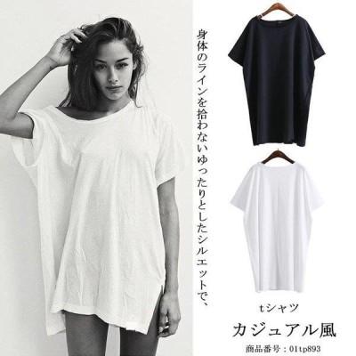 ブラウス トップス tシャツ プルオーバー ウエア レディース 白 黒 半袖 スリット 体型カバー 大きいサイズ ラウンドネック ゆったり 綿 シンプル 夏