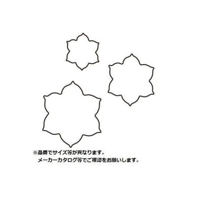 カンダ 05-0268-0103 生抜 水仙 大 #3 (0502680103)