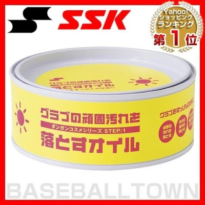 SSK スーパークリーナー 190g 野球 メンテナンス品 MG11