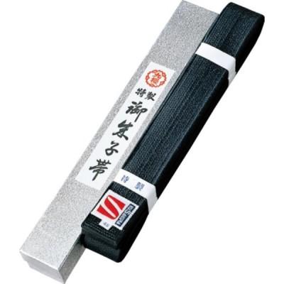 九櫻(KUSAKURA) 特製 黒朱子帯(化粧箱入) JOG5B 黒