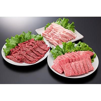 35-[7]【A4ランク以上】山形牛カルビ&モモ&豚バラ焼肉セット(計1300g)