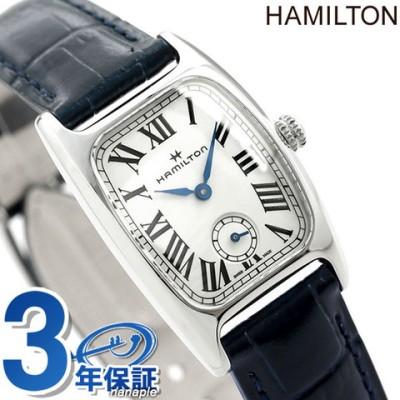 ハミルトン 時計 ボルトン レディース 腕時計 H13321611 HAMILTON ネイビー