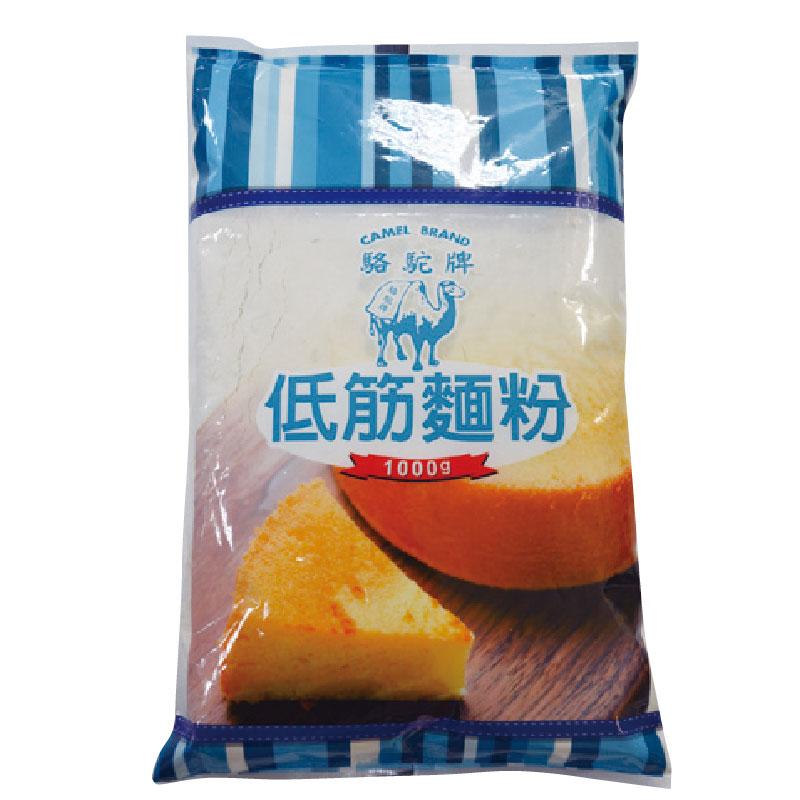 駱駝牌低筋麵粉1000g