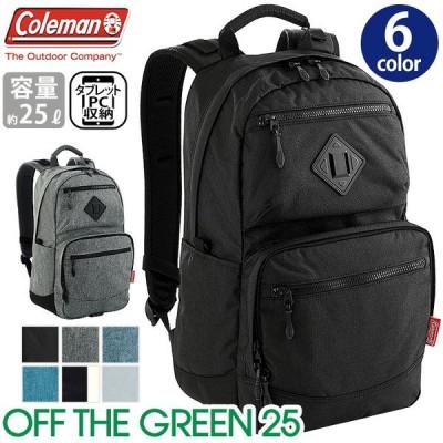 リュックサック Coleman コールマン オフ ザ グリーン 25L OFF THE GREEN 25 リュック デイパック バックパック メンズ レディース ブランド