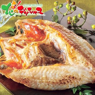 【冬ギフト】 知床ジャニー 北海道の祝魚 キンキ一夜干し 惣菜 水産 海鮮 干物 詰め合わせ 冬ギフト お年賀 ギフト 贈り物 お礼 お返し 北海道グルメ お取り寄せ