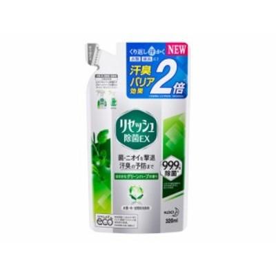 リセッシュ除菌EX グリーンハーブの香り替 320ml