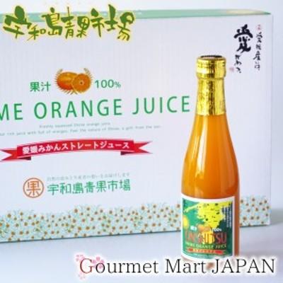 【送料無料】宇和島青果市場 愛媛みかんPREMIUMジュース ONSHITSU 300ml×6本 温室みかんジュース