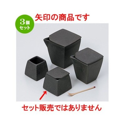 3個セット カスター 和食器 / 黒備前角辛子入 寸法:5.4 x 5.4 x 5cm