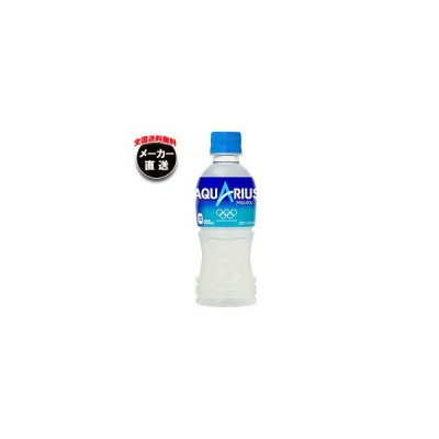 【全国送料無料・メーカー直送品・代引不可】 コカコーラ アクエリアス 300mlペットボトル×24本入