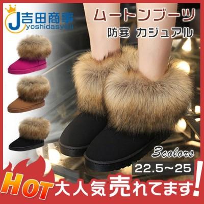 ムートンブーツ レディース 秋冬 暖かい 新作 もこもこ ファー おしゃれ 保温 滑りにくい 美脚 履きやすい 防寒 カジュアル 楽ちん 裏ボア
